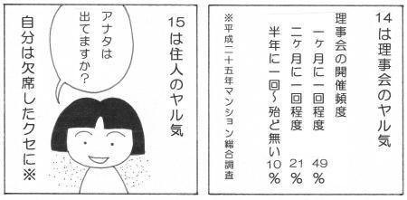 20150108194319d1b.jpg