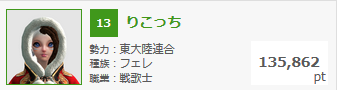 20150218010305ce8.png