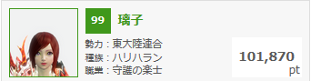 20150410015722f49.png