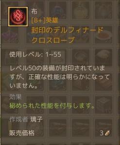 20150413015503c9c.png