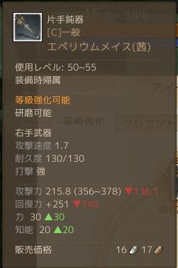 20150518030114e8b.png