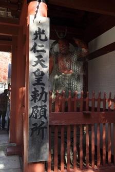 神峯山寺6