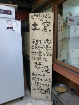 Cafede焼菓22