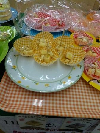 ケーキ試食会10