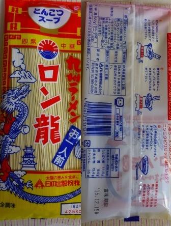 熊本うまか菓子4