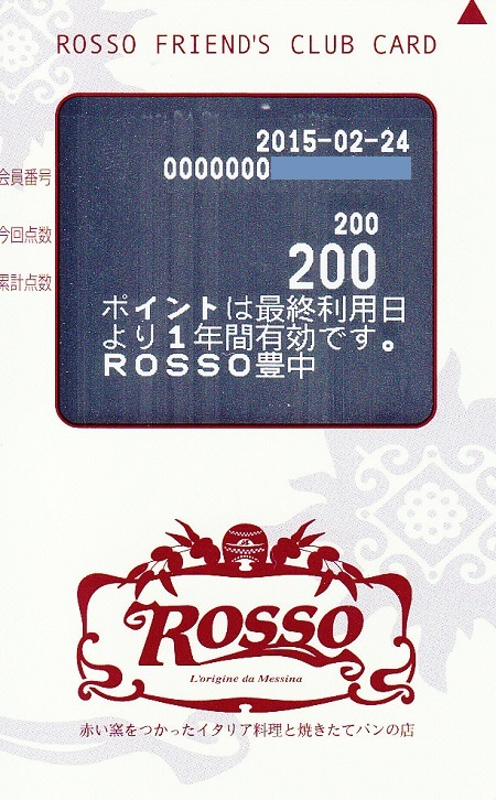 ROSSO 29