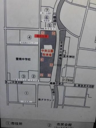 お花見~元茨木川緑地~5
