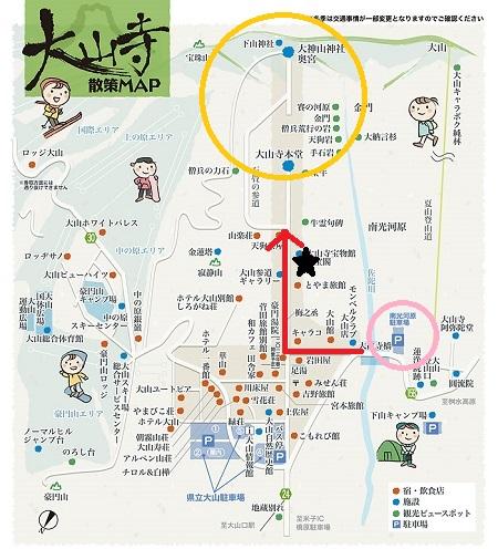 大神山神社9