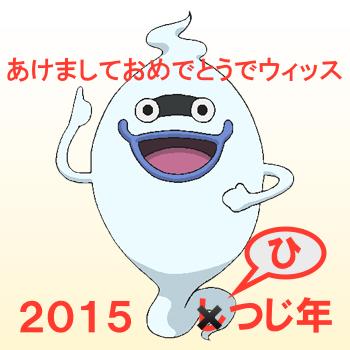 2015_1_15_0.jpg