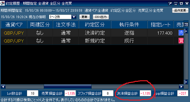 20150326193337fc2.png