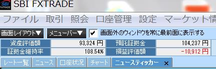 201503262058352d6.png