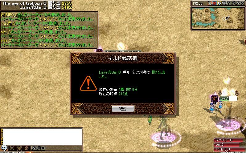 RS07081.jpg