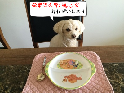 20150325161832bb7.png