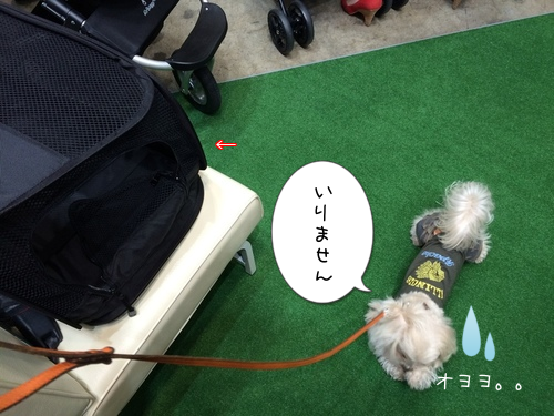 20150406203417ab3.png