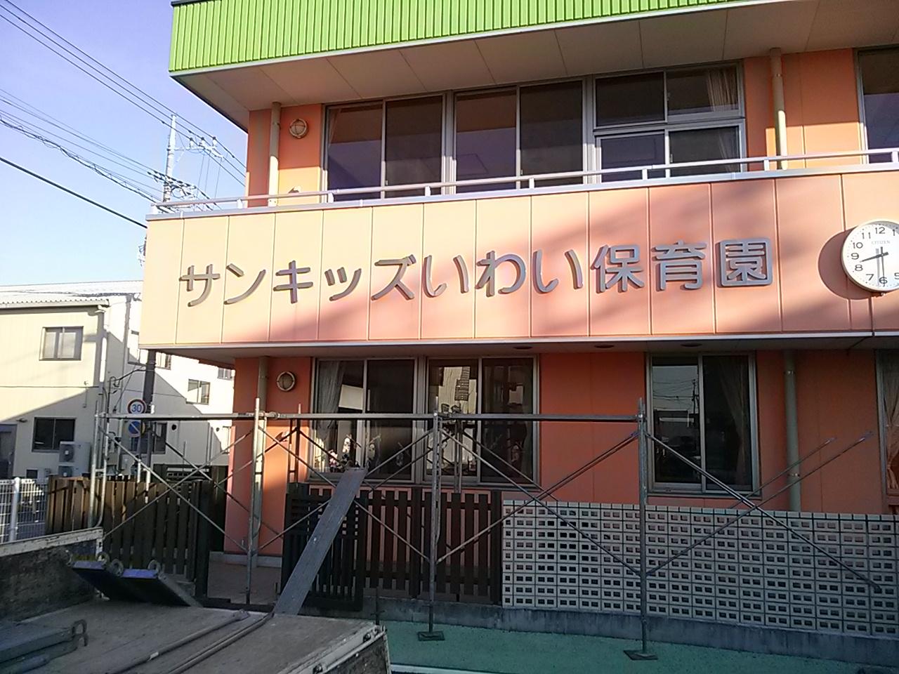 IMG01249.jpg