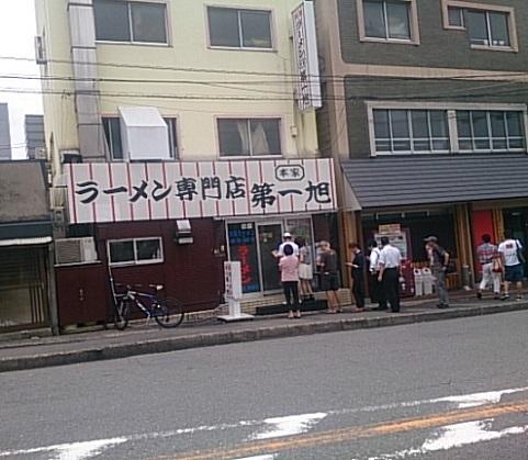 daiichi-a29.jpg
