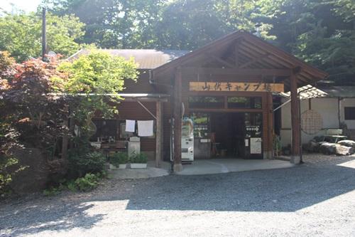 山伏キャンプ場1