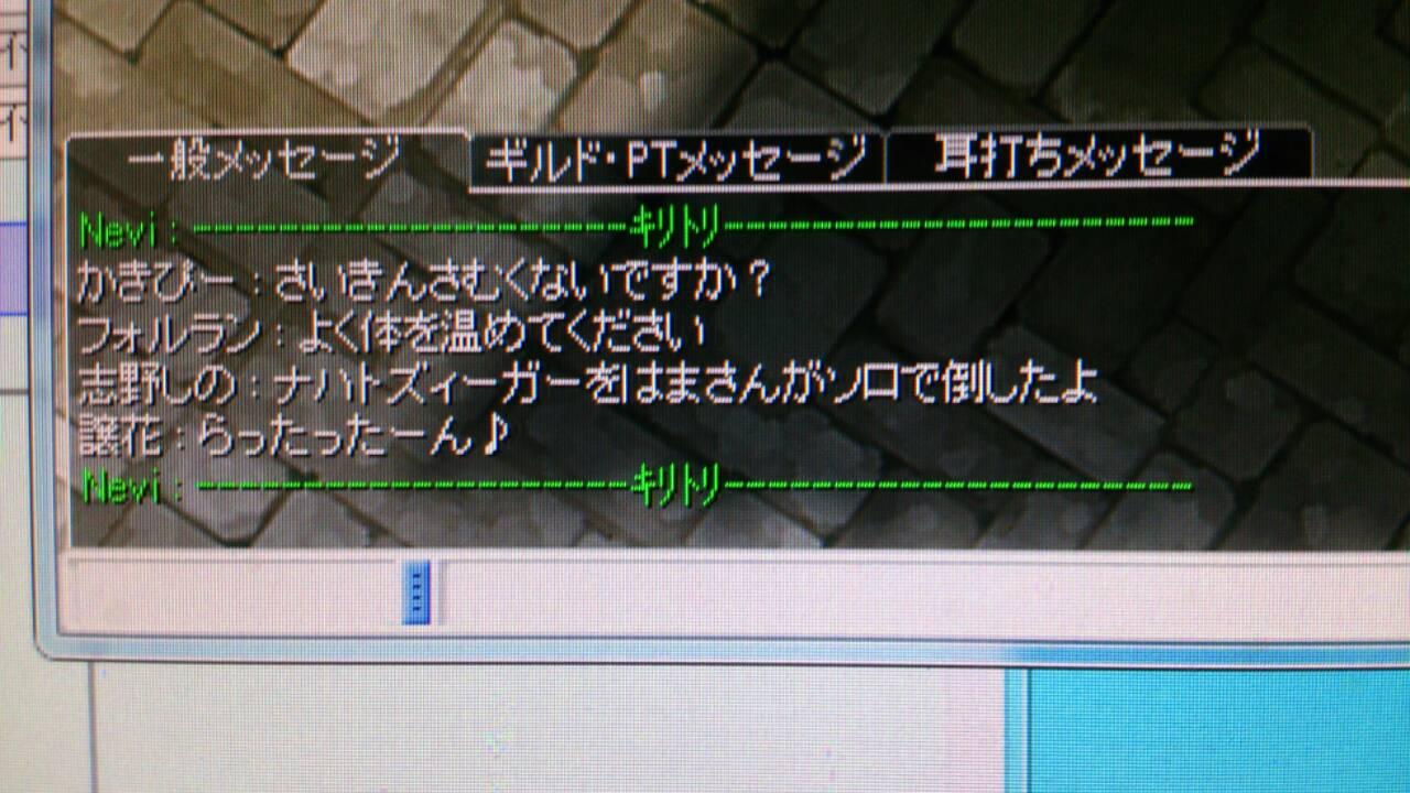 1419300586439.jpg