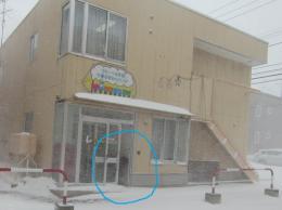 blizzard20150120_3.jpg