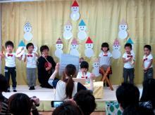 happyoukai20141220_2.jpg
