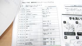 jirei20150401_2.jpg