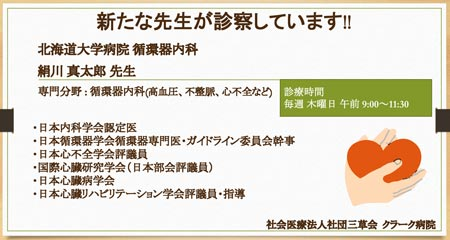 junkanki_3.jpg