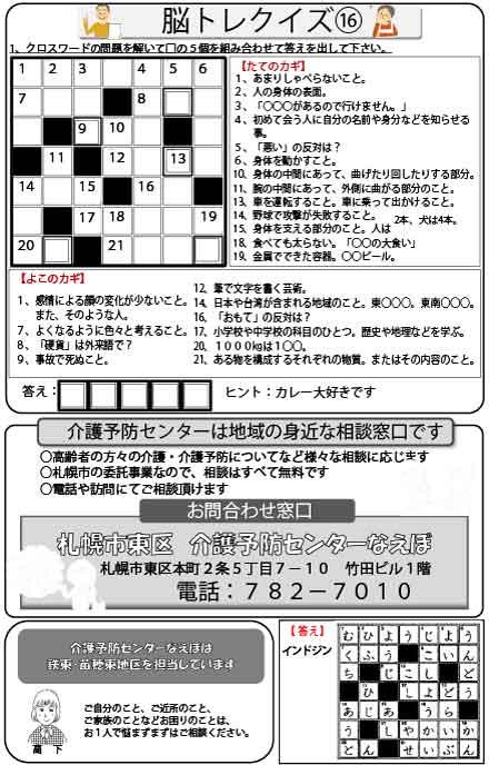 nadbodayori46_3.jpg