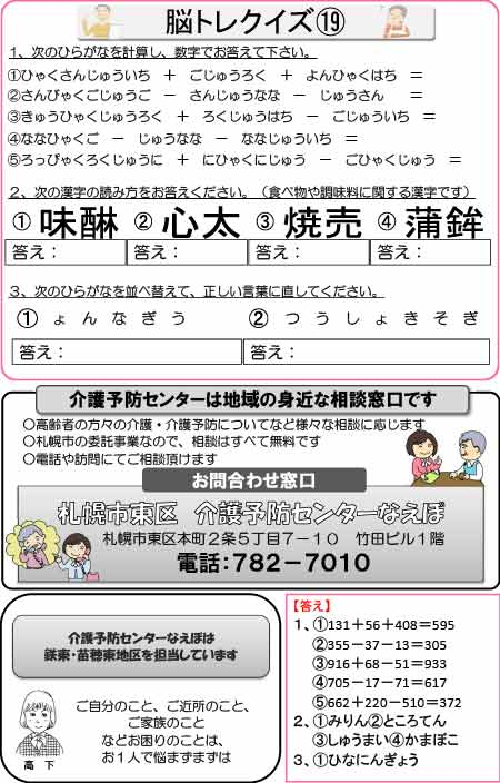 naebodayori48_3.jpg