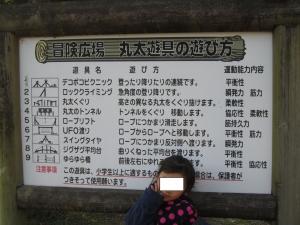 124-3.jpg