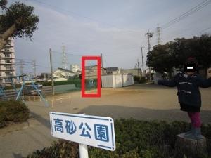 高砂バスケ (1)