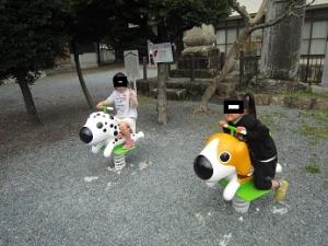 市野児童遊園 スプリング1