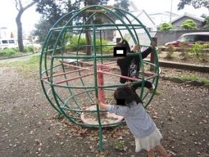 市野児童遊園9