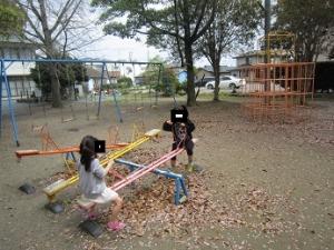 市野児童遊園13