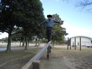 misono21.jpg