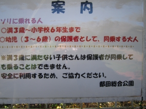 miyakoda20.jpg
