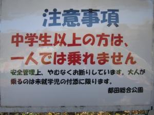 miyakoda22.jpg