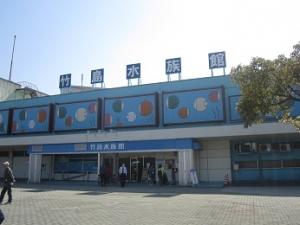 takesimahosoku1.jpg