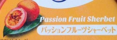 沖縄アイス5