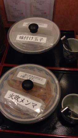中野味噌一味玉メンマ