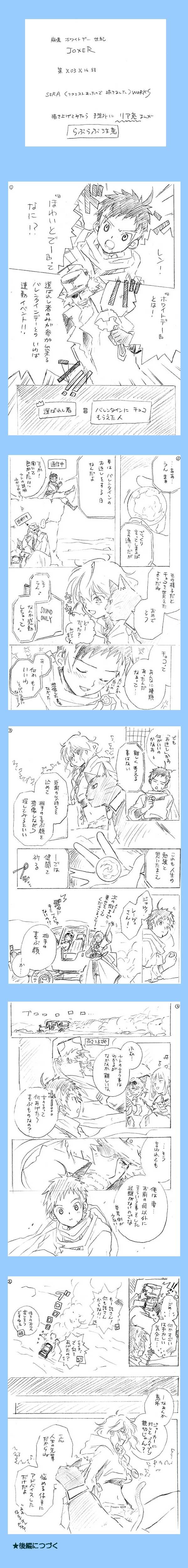 w_mae.jpg