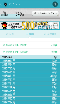 fc2_2015-06-02_07-01-22-283.png