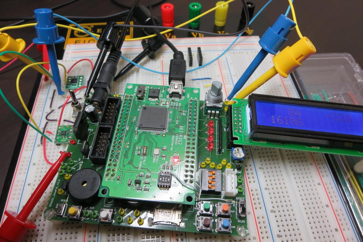 20150331_MPU9250_test.jpg