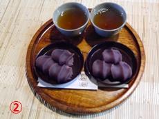 9お茶セット