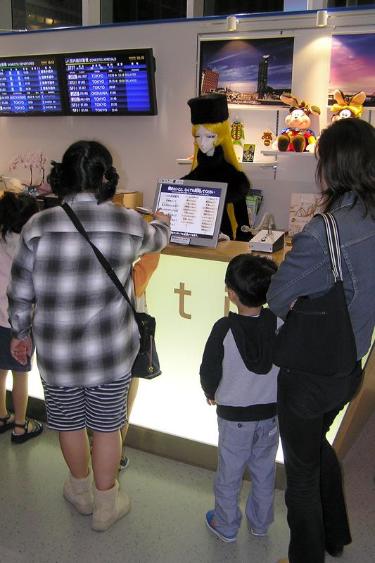 北九州空港のメーテル