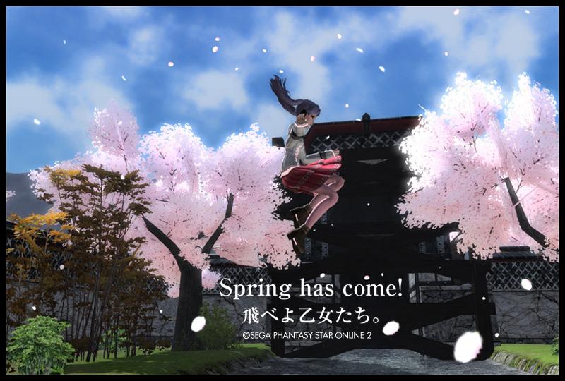 springhascome20150303.jpg