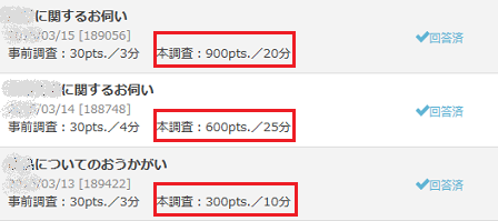 201503201301291c5.png