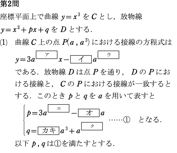 2015010520464461b.png