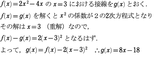 20150105204650271.png