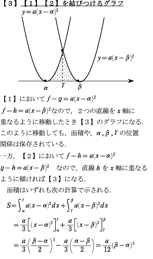 2015010605284344a.png