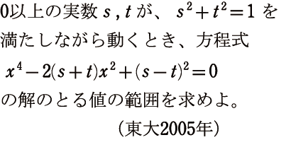 20150224222332dc4.png